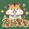 Hamster JingJing