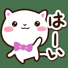 シロネコすたんぷ【基本返信編】