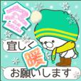 【冬】あったかLサイズ吹き出し50%うさぎ5