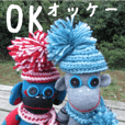 Handmade toy. English and Japanese