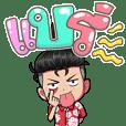 Nuy Japan, Big Stickers