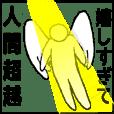 動く??4コマ風アニメーション2