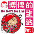 The Bobo's Boy Live Part 1