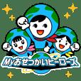 My OSEKKAI Heroes - Vol. 1 -