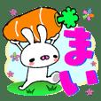 Cute Bunny Sticker Mai
