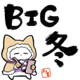 [BIG] Proverbial Cat-New Winter Edition