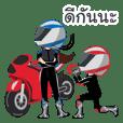 Mr. & Mrs. Motorbike GURU