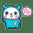 イニシャル「Y」のためのスタンプ English