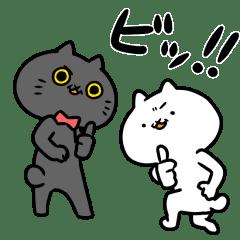 【激動?】吾輩は猫です。 | StampDB - LINEスタンプランキング