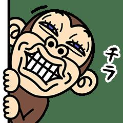 イラッと飛び出す★お猿さん | StampDB - LINEスタンプランキング