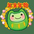 カエルのお天気【年末年始】/再販