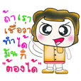 My name is Masaki. Hello! ^_^