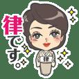Ritsu Sticker