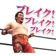 [New Japan Pro-Wrestling]ToruYanoSticker
