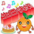 Cute oranges and QQ text