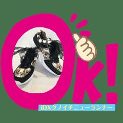iDXカスタムスニーカー了解★スタンプ