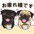 A sticker willingly. Pug Friend 2