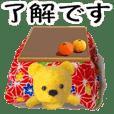(Move)Golden bear