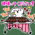 Cats play the pink Marimba