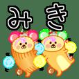 Bear Roll Cake Sticker for Miki