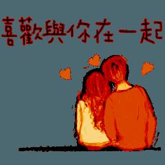 浪漫情話 -復古棕黃色調