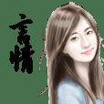 girls' romance (mini version)