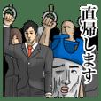 うざコンポ(敬語ver)