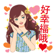 Ai's daily life (Taiwan) 3