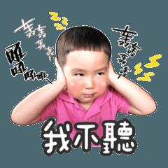 韓哥日常生活篇4