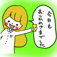 Cute girls sticker (Japanese Honorifics)