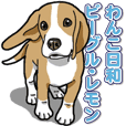 Wanko-Biyori Beagle Lemon