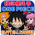 ONE PIECE【40個】秋に使えるスタンプ
