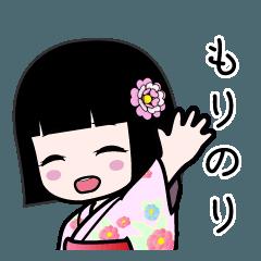Zashiki-warashi [morinori] Yukata