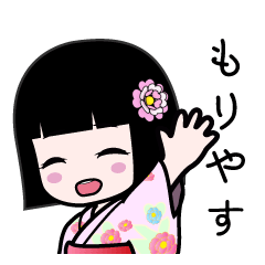 Zashiki-warashi [moriyasu] Yukata