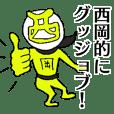 Mask NISHIOKA