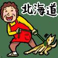 北海道弁おかん