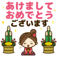 大人女子の敬語スタンプ【冬】(改訂版)