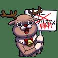 Reindeer's Xmas alone