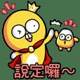 WangCon: The King of Corn 3 ft. ConCon