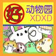 OK Sticker Pack Taiwan/China