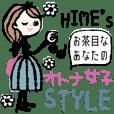 HIME's お茶目なあなたの♡オトナ女子STYLE