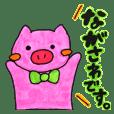 Nagasawa Sticker