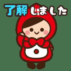 ウリコちゃん【URICO】