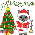 Animation happy cat's Christmas-1