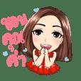 Ying Mod Thank you fan club
