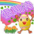 Colorful eggs-extra large QQ character