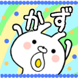 Kazu Sticker !
