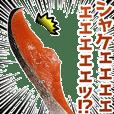 Moving salmon