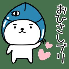 ダジャレ犬①