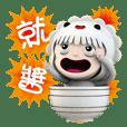 餃子派對(高麗菜好心情)